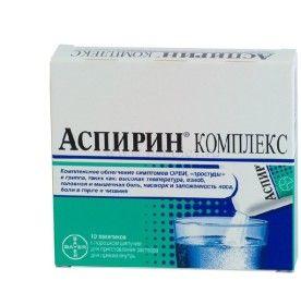 Ацетилсаліцилова кислота при вагітності