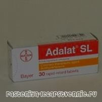 Адалат: інструкція із застосування. Препарат при артеріальній гіпертензії та при ішемічній хворобі серця