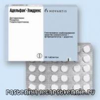 Адельфан-езидрекс, інструкція із застосування - препарати для зниження артеріального тиску