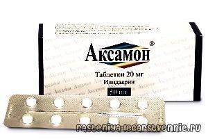 Аксамон - про інструкції по застосуванню таблеток, аналогах