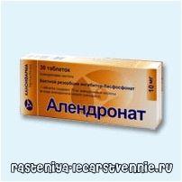 Алендронат - про інструкції із застосування, аналоги ліків