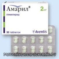 Амарил - інструкція, аналоги, склад таблеток