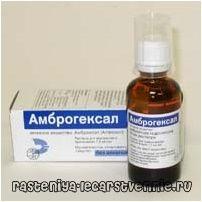 Амброгексал - інструкція, застосування, аналоги, дозування, склад