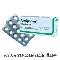 Амбросан - інструкція (відхаркувальний і муколітичний засіб)