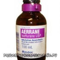 Анестезія при операції: препарат для анестезії аерран