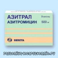 Азитрал: інструкція із застосування, аналоги препарату антибіотика