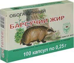 Борсуковий жир. Застосування і лікування борсучим жиром