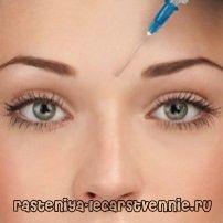 Біоревіталізація шкіри обличчя