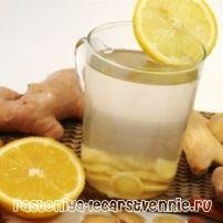 Чай з імбиром і лимоном, рецепти