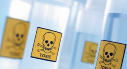токсини