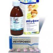 Ібупрофен: застосування для дітей, інструкція, показання до застосування, аналоги, протипоказання