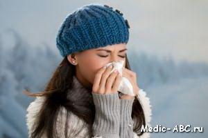 Як позбутися від грипу
