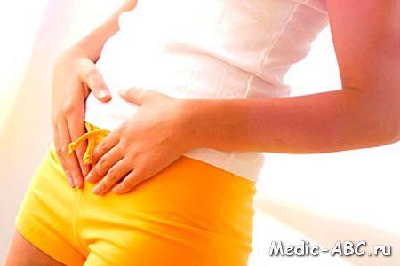 Як лікувати ерозію при вагітності