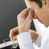 Лікування спазму акомодації у дорослих