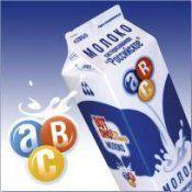 Молоко: користь молока, калорійність, корисні, лікувальні властивості