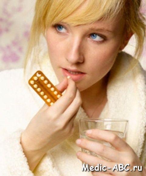 Чи можна завагітніти, якщо п'єш протизаплідні таблетки?