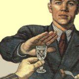 Наскільки ефективно алкогольне кодування