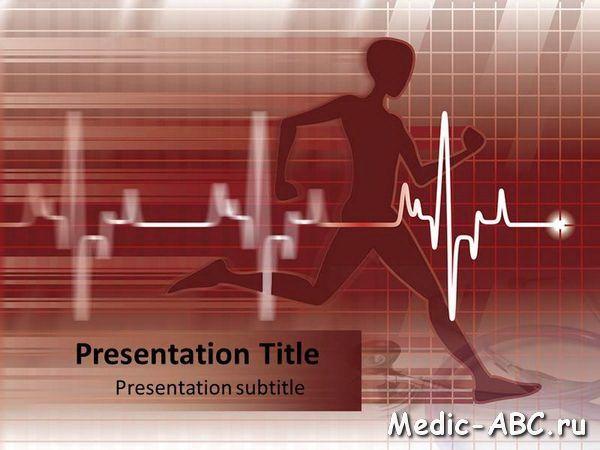 Низьке діастолічний тиск і методи боротьби з ним