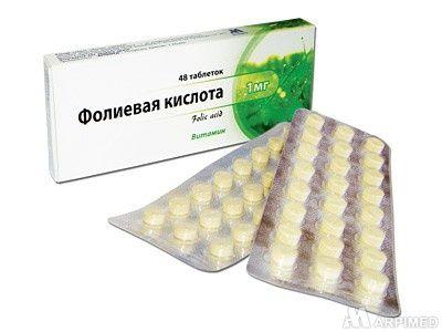Про що говорить інструкція ліки фолієва кислота