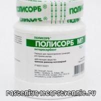 Полісорб від прищів: застосування, як приймати полісорб, протипоказання