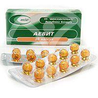 Полівітаміни аевіт