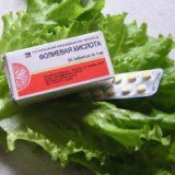 Польза витамина в9 или фолиевой кислоты