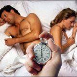 Причини передчасної еякуляції у чоловіків