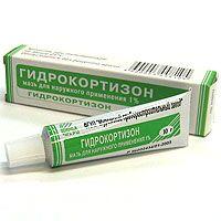 Застосування гідрокортизону