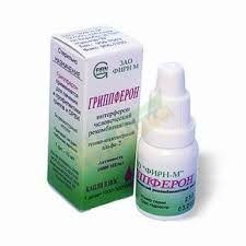 Застосування гріппферона