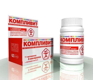 Застосування комплівіта позбавить вас від нестачі вітамінів і мінералів