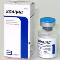 Застосування суспензії клацид