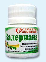 Застосування валеріани в таблетках