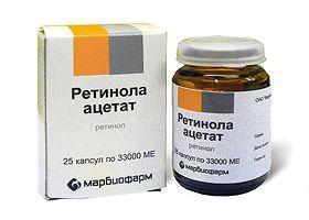 ретинолу ацетат
