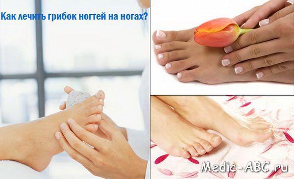 Лущення шкіри і свербіж на ногах