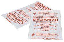 Таблетки від глистів - огляд основних засобів