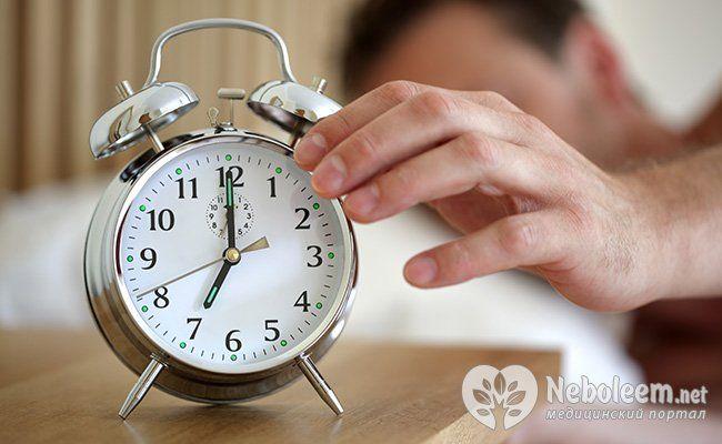 Просыпайтесь в одно и то же время!