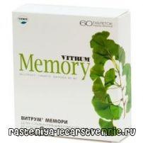 Вітрум мемори: інструкція із застосування, протипоказання