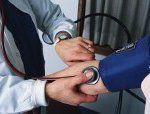 Високий тиск лікування народними засобами